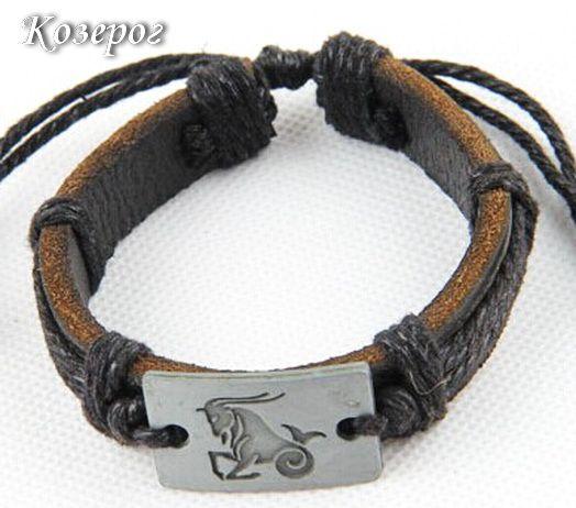 Кожаный браслет Козерог